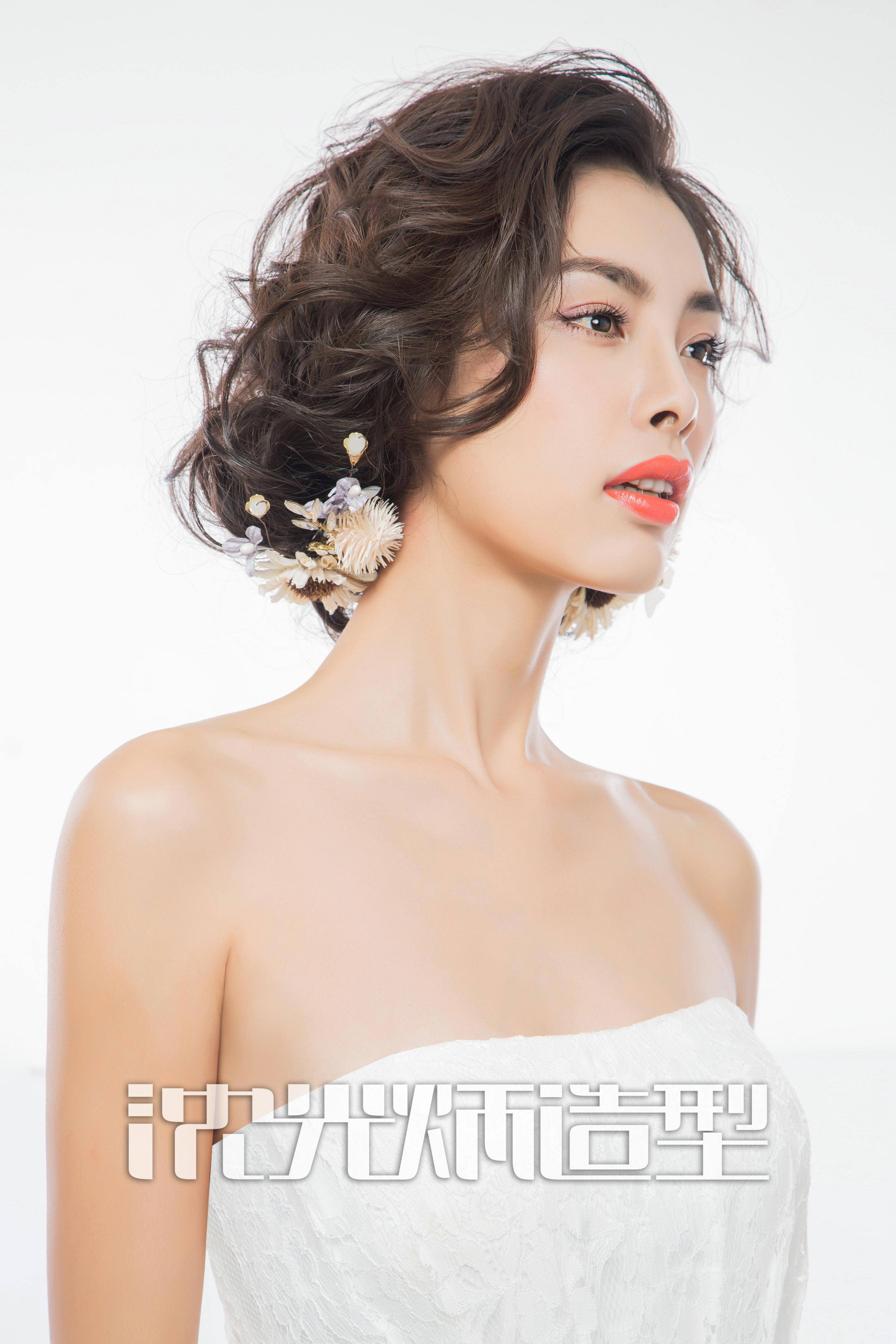 2017花漾女神系新娘编发造型丨沈光炳造型