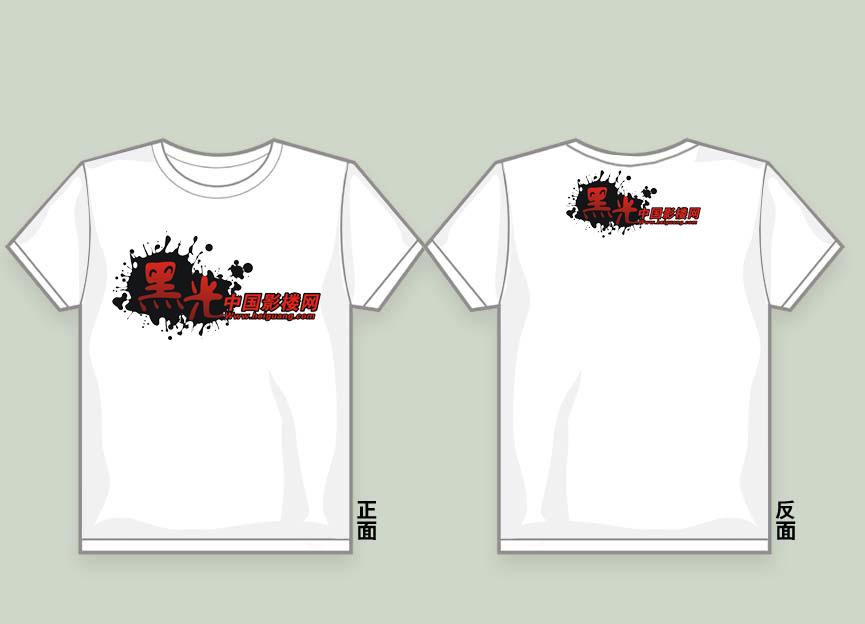 [官方公告]黑光t恤设计大赛logo投票火爆开始