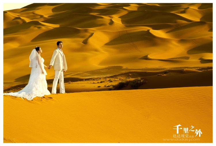 [原创]新疆沙漠婚纱照-非一般的感觉