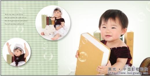 简单的儿童版式机作业
