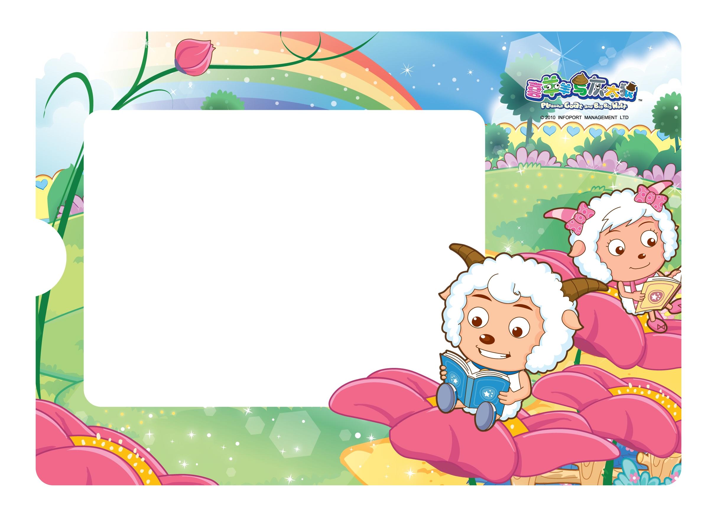 幼儿园画报边框设计图片