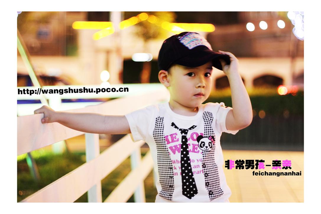 【★无锡王叔叔精致儿童摄影-夜景非常男孩-亲亲★】