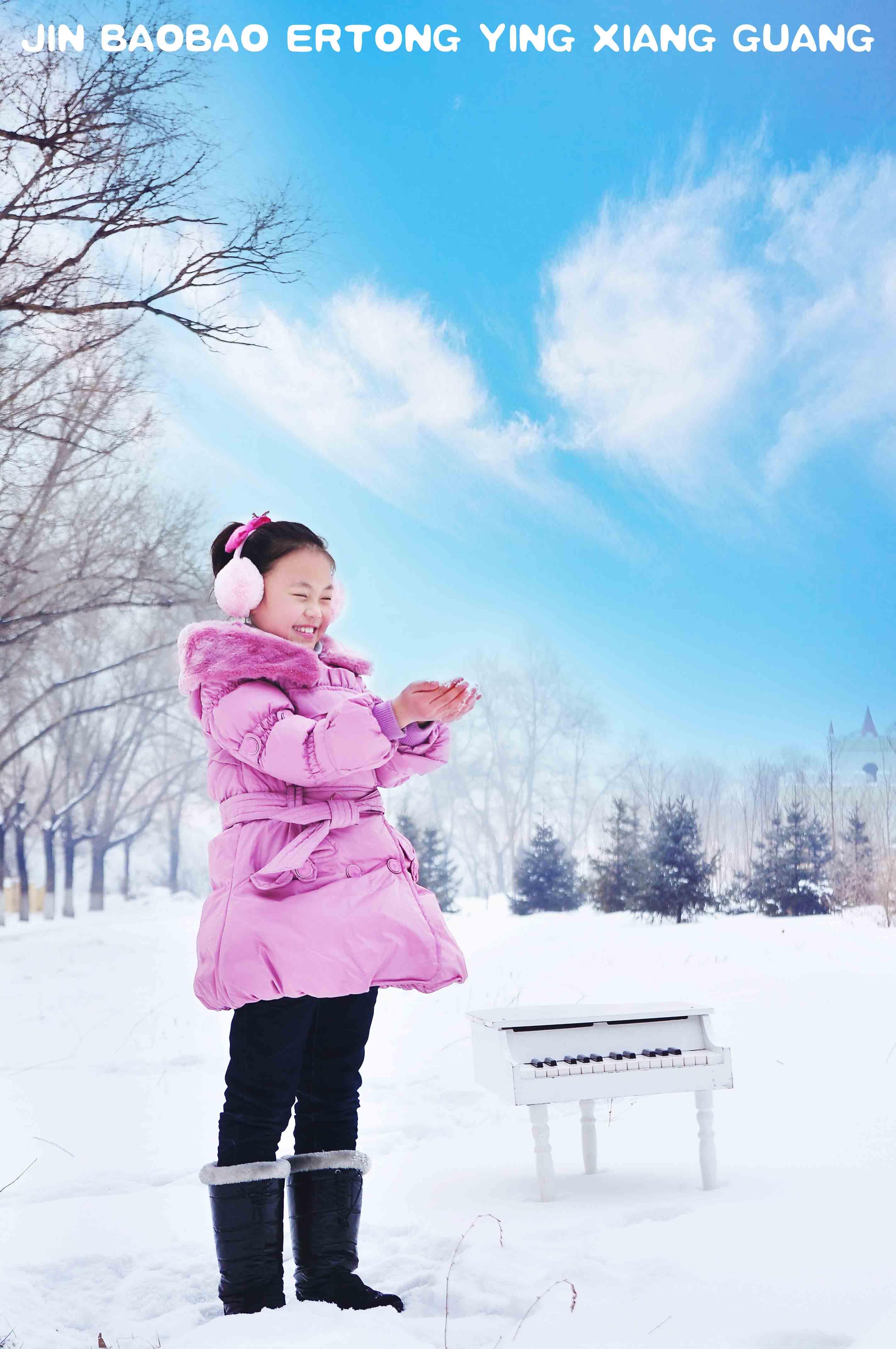 留年影像-雪景一组_儿童摄影作品
