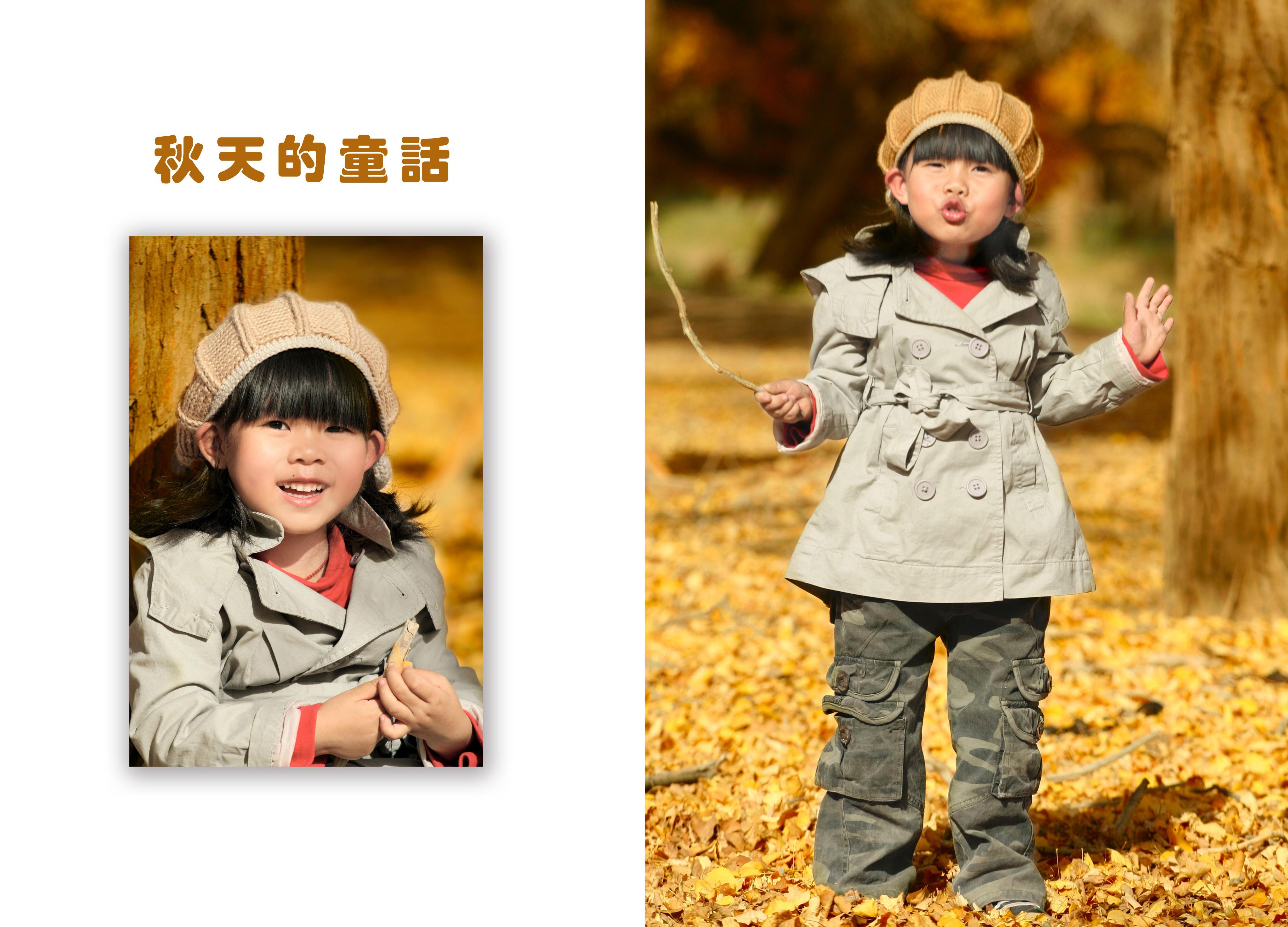秋天的童话 - 儿童摄影作品 黑光论坛