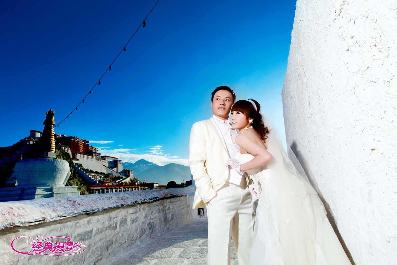 西藏婚纱摄影