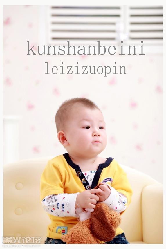 1岁小宝宝(雷子作品)