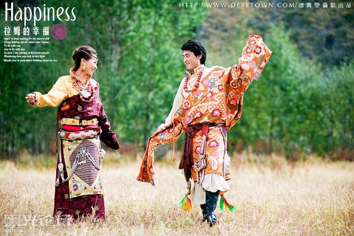 藏族衣服简笔画