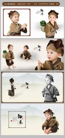 儿童摄影作品
